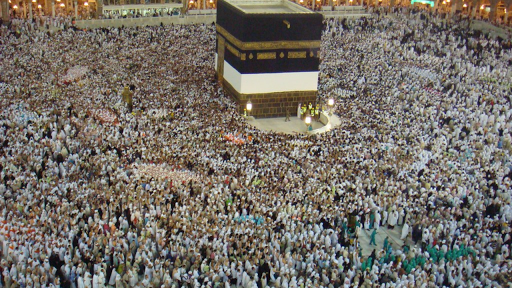 Hajj As The Last Of Five Pillars Of Islam