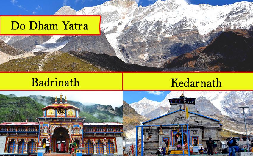 Short Pilgrimages In Uttarakhand :Do Dham Yatra
